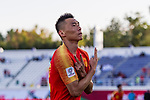 Yu Dabao of China celebrates scoring his team's second goal during the AFC Asian Cup UAE 2019 Group C match between China (CHN) and Kyrgyz Republic (KGZ) at Khalifa Bin Zayed Stadium on 07 January 2019 in Al Ain, United Arab Emirates. Photo by Marcio Rodrigo Machado / Power Sport Images