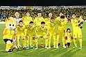 2015 J1 Stage 1: Kashiwa Reysol 1-1 Vegalta Sendai