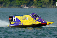 Tracy Hawkins, #2<br /> <br /> Trenton Roar On The River<br /> Trenton, Michigan USA<br /> 17-19 July, 2015<br /> <br /> &copy;2015, Sam Chambers