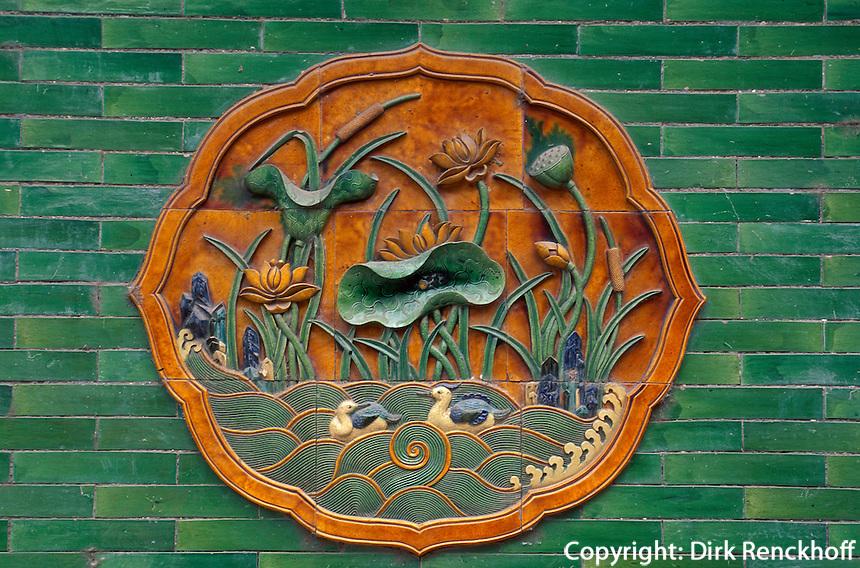 Kacheln im Garten, Kaiserpalast (Gugong, Verbotene Stadt), Peking, China,  Unesco-Weltkulturerbe