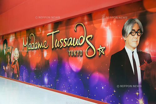 An big advertisement on display outside the Madame Tussauds Tokyo wax museum in Odaiba, Tokyo, June 15, 2015. The world famous British wax museum ''Madame Tussauds'' opened its 14th permanent branch in Tokyo in 2013 and exhibits international and local celebrities, sports players and politicians. New additions to the collection include wax figures of the Japanese figure skater Yuzuru Hanyu and the actor Benedict Cumberbatch. The wax figure of Benedict Cumberbatch will be exhibited until June 30th. (Photo by Rodrigo Reyes Marin/AFLO)