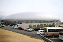 General View,<br /> MARCH 6, 2016 - Swimming :<br /> Dispatch player selection meeting for Rio de Janeiro Paralympic<br /> in Fuji city, Shizuoka, Japan.<br /> (Photo by Shingo Ito/AFLO SPORT)