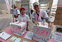 Volunteers work for actor, Taro Yamaoto as he campaigns for the House of Councillors election in Shinagawa, Tokyo, Japan Friday July 12th 2013 The election will ake place on July 21st. Yamamoto is running as an independent candidate with a strong anti-nuclear power message.