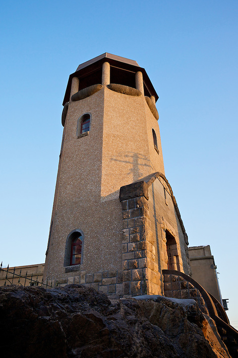 Fire Watchtower In Qingdao (Tsingtao).