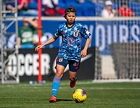 HARRISON, NJ - MARCH 08: Narumi Miura #17 of Japan dribbles during a game between England and Japan at Red Bull Arena on March 08, 2020 in Harrison, New Jersey.