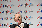 Norio Ichino, <br /> AUGUST 3, 2016 - Softball &amp; Baseball :<br /> Baseball Federation of Japan, Japan Softball Association and Nippon Professional Baseball Organization holds a press conference<br /> after it was decided that the sport of <br /> Softball &amp; Baseball would be added to the Tokyo 2020 Summer Olympic Games<br /> on August 3rd, 2016 in Tokyo, Japan.<br /> (Photo by AFLO SPORT)