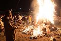Sagicho ceremony in Oiso beach