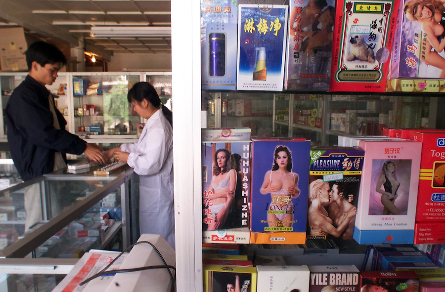 A pharmacy in China's southern Yunnan Province sells a variety of condoms.