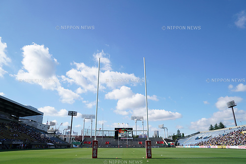 General view, SEPTEMBER 2, 2017 - Rugby : Japan Rugby Top League 2017-2018 match between Suntory Sungoliath 27-24 Yamaha Jubilo at Prince Chichibu Memorial Stadium in Tokyo, Japan. (Photo by FAR EAST PRESS/AFLO)
