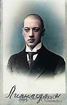 Russian poet Nikolai Gumilev (1886-1921), ca 1917-1920 by Karl Bulla.