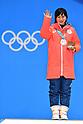 PyeongChang 2018: Speed Skating: Ladies' 1500m Medal Ceremony