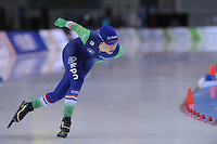 SPEED SKATING: SALT LAKE CITY: 20-11-2015, Utah Olympic Oval, ISU World Cup, 5000m B-Division, Antoinette de Jong (NED), ©foto Martin de Jong