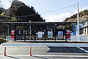 Shishiorikarakuwa Station on the new East Japan Railways (JR East)  Bus Rapid Transit (BRT) Line in Kesennuma city on February 8, 2016, Miyagi Prefecture, Japan. Much of the old Kesennuma coastal train line was destroyed by the 2011 Tohoku earthquake and tsunami. Due to prohibitive restoration costs part of the line was converted into a dedicated Bus Rapid Transit (BRT) route which now connects Kesennuma to Yanaizu. (Photo by Rodrigo Reyes Marin/AFLO)