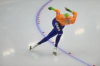 SCHAATSEN: HEERENVEEN: Thialf, World Cup, 04-12-11, 1000m A, Kjeld Nuis NED, ©foto: Martin de Jong