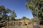 Israel, ruins at et-Tell identified with ancient Bethsaida, the winemaker house