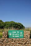 Israel, Upper Galilee, Tel Anafa Nature Reserve