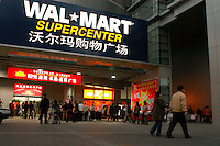 Shoppers stroll though the plaza in front of the Beijing Wal-Mart, which includes a separate outdoor market, in Beijing, China on November 6, 2005.