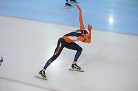SCHAATSEN: GRONINGEN: 28-10-2016, Sportcentrum Kardinge, KNSB Cup Kwalificatiewedstrijden, ©foto Martin de Jong
