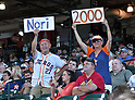 Fans of Norichika Aoki,<br /> JUNE 11, 2017 - MLB :<br /> Fans of Norichika Aoki of the Houston Astros celebrate his 2000th career during the Major League Baseball game against the Los Angeles Angels of Anaheim at Minute Maid Park in Houston, Texas, United States. (Photo by AFLO)