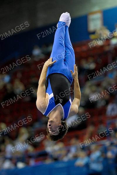 23.07.2011 British Trampoline Tumbling and DMT Championships from the NIA in Birmingham.