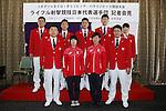 (L-R) Tomoyuki Matsuda,  Seiji Mizobe, Teruyoshi Akiyama,  Takase sakayori, Eita Mori, Akiko Sega,  Naoya Okada, Toshikazu Yamashita, Akiko Sato (JPN), JULY 19, 2016 - Shooting - Rifle : Japan Shooting team member attends a press conference in Tokyo, Japan. Japan Shooting Rifle Association has announced the Japan National team for 2016 Rio de Janeiro Summer Olympics and Paralympics. (Photo by Yusuke Nakanishi/AFLO SPORT)