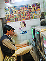 Iran 2004 Jeux video au bazar<br />