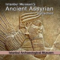 Assyrian - Nimrud or Kalhu Reliefs - Istanbul Archaeological Museum