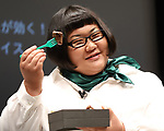 September 3, 2018, Tokyo, Japan - Japanese comedy duo Maple Superalloy member Natsu Ando attends a presentation event of the renewed mint tablet Clorets in Tokyo on Monday, September 3, 2018. A green tea polyphenol which has antibacterial properties was added to the new Clorets last month.            (Photo by Yoshio Tsunoda/AFLO) LWX -ytd-