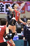 Risa Shinnabe (JPN),<br /> AUGUST 16, 2013 - Volleyball :<br /> 2013 FIVB World Grand Prix, Preliminary Round Week 3 Pool M match Japan 0-3 Bulgaria at Sendai Gymnasium in Sendai, Miyagi, Japan. (Photo by Ryu Makino/AFLO)