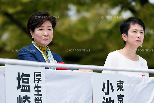 (L to R) Tokyo Governor Yuriko Koike and Renho leader of Japan's main opposition Democratic Party, attend a May Day event at Yoyogi Park on April 29, 2017, Tokyo, Japan. The May Day event was organized by the Japanese Trade Union Confederation. May Day (May 1st) is an international day for workers which was celebrated for the first time in Japan in 1936. (Photo by Rodrigo Reyes Marin/AFLO)