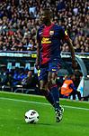 2013-04-20-FC Barcelona vs Levante UE (1-0) LFP Game 32
