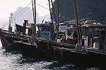Fishing boats on Halong Bay