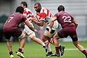 Rugby test match: Japan 28-0 Georgia