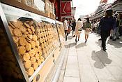 Nakamise Street is the major shopping area for tourists near Sensoji Temple in Asakusa, Tokyo.