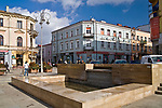 Fontanna, ulica Sienkiewicza, Kielce<br /> Fountain, Sienkiewicz street, Kielce