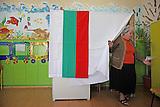 Wahlen in Bulgarien / Elections in Bulgaria
