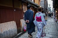 Kyoto_Miscelleneous