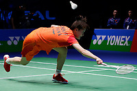 15th March 2020, Arena Birmingham, Birmingham, UK;  Chen Yufei competes during the womens singles final match between Tai Tzu Ying of Chinese Taipei and Chen Yufei of China at All England Badminton 2020 in Birmingham