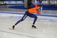 SPEEDSKATING: BERLIN: Sportforum Berlin, 27-01-2017, ISU World Cup, Daidai Ntab (NED), ©photo Martin de Jong