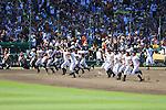 Maebashi Ikuei team group,<br /> AUGUST 22, 2013 - Baseball :<br /> Maebashi Ikuei players celebrate after winning the 95th National High School Baseball Championship Tournament final game between Maebashi Ikuei 4-3 Nobeoka Gakuen at Koshien Stadium in Hyogo, Japan. (Photo by Katsuro Okazawa/AFLO)