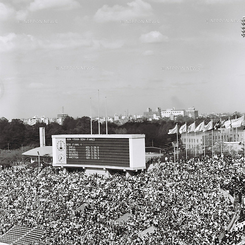 National Stadium,<br /> OCTOBER 1964 - Ambiance shot : A general view of the National Stadium during the 1964 Tokyo Olympic Games at National Stadium in Tokyo, Japan.<br /> (Photo by Shinichi Yamada/AFLO) [0348]