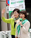 Tokyo Governor Yuriko Koike gives speech as candidate for her Tomin First no Kai
