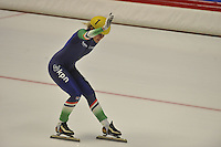SPEED SKATING: INZELL: 06-12-2015, Max Aicher Arena, ISU World Cup, Mass Start Ladies, Irene Schouten (NED), ©foto Martin de Jong