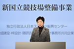 Yuriko Koike, <br /> DECEMBER 11, 2016 : <br /> Groundbreaking ceremony for the new National Stadium <br /> for the Tokyo 2020 Olympic Game, in Tokyo, Japan. <br /> (Photo by AFLO SPORT)