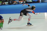 SCHAATSEN: ERFURT: Gunda Niemann Stirnemann Eishalle, 21-03-2015, ISU World Cup Final 2014/2015, Vanessa Bittner (AUT), ©foto Martin de Jong