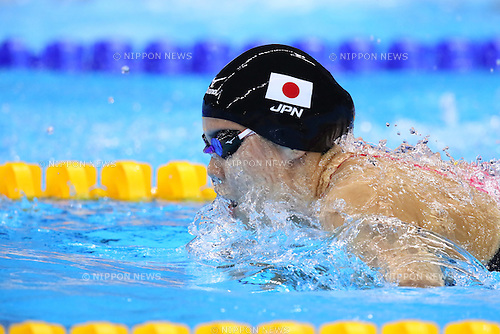 Natusmi Hoshi (JPN), <br /> AUGUST 9, 2016 - Swimming : <br /> Women's 200m Butterfly Heat <br /> at Olympic Aquatics Stadium <br /> during the Rio 2016 Olympic Games in Rio de Janeiro, Brazil. <br /> (Photo by Yohei Osada/AFLO SPORT)