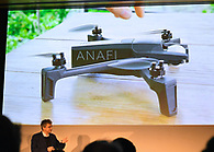 Parrot Anafi drones product launch event at The Standard High Line Hotel.