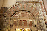 Moorish arch stonework design, Cathedral church former Great mosque, Cordoba, Spain