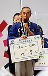 October 28, 2017, Tokyo, Japan - Kabuki actor Ebizo Ichikawa smiles as he attends the countdown event for the Tokyo 2020 Olympic Games, 1,000 days before the opening of the Olympics in Tokyo on Saturday, October 27, 2017. .   (Photo by Yoshio Tsunoda/AFLO) LWX -ytd-
