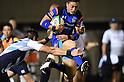 Japan Rugby Top League 2016-2017 : Panasonic Wild Knights 21-24 Yamaha Jubilo